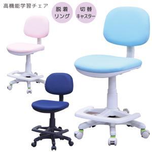 学習チェア ジュニアチェア チェア 椅子 高さ調整機能 キャスター付き イス いす おすすめ チェアー PVC ネイビー パープル ライトブルー ピンク|fiveseason