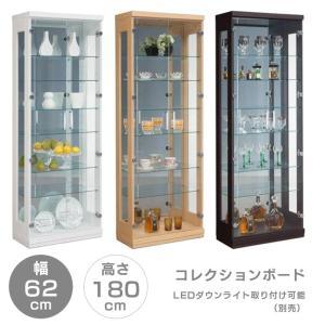 コレクションボード ガラス ハイタイプ おしゃれ コレクションラック 幅60cm 高さ180cm 薄型 コレクションケース 白 茶 ナチュラル|fiveseason