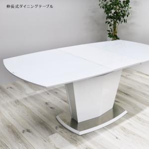 ダイニングテーブル 4人掛け 6人掛け 幅140cm 幅180cm 伸縮 収縮 伸長 伸縮式テーブル ガラス モダン シンプル|fiveseason