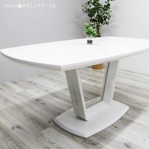 ダイニングテーブル 4人掛け 6人掛け 幅160cm ホワイト 白 テーブルのみ モダン シンプル おしゃれ|fiveseason