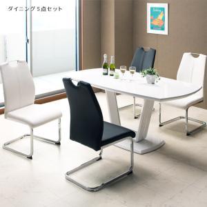ダイニングテーブルセット 5点セット 4人掛け 幅160cm ホワイト 白 ダイニングセット モダン シンプル|fiveseason