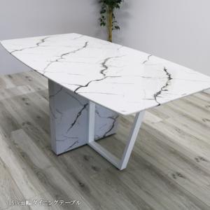 ダイニングテーブル 4人掛け 6人掛け 幅160cm 大理石調 黒大理石 ブラック 黒 ベージュ シャンパンゴールド テーブルのみ モダン シンプル|fiveseason
