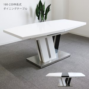 ダイニングテーブル テーブルのみ 伸長式 ホワイト 白 ブラック 黒 幅180cm 幅220cm 4人用 6人用 伸長式テーブル テーブル 木製テーブル 食卓テーブル|fiveseason