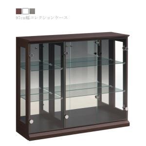 ガラスケース コレクションケース ロータイプ コレクションボード ガラス フィギュアケース コレクションラック ローボード|fiveseason