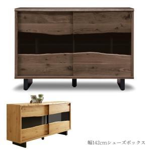 下駄箱 シューズボックス 玄関家具 玄関収納 シューズラック ローボード ロータイプ 収納 国産 日本製 幅140cm|fiveseason