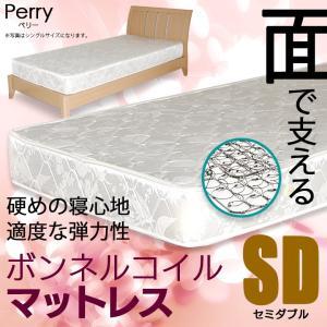 スプリングマットレス マットレス セミダブル ボンネルコイルマットレス アイボリー ベッド 敷き布団 買い替え キルティング加工 通気性 完成品 硬めの寝心地|fiveseason