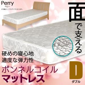 スプリングマットレス マットレス ダブル ボンネルコイルマットレス アイボリー ベッド 敷き布団 買い替え キルティング加工 通気性 完成品 硬めの寝心地|fiveseason