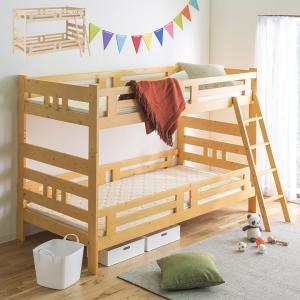シンプル構造2段ベッド 耐荷重200kg全面フレーム設計さらに上段下段ともにすのこ床板使用で快適です...