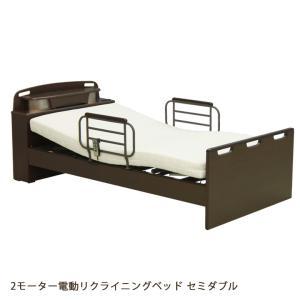 電動リクライニングベッド セミダブル 2モーター 電動ベッド リクライニングベッド 介護ベッド セミダブルベッド 木製ベッド|fiveseason