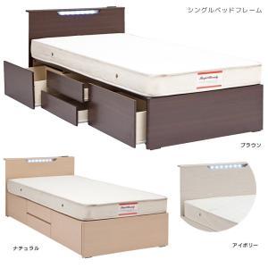 ベッドフレーム ベッド シングルベッド シングル チェストベッド 収納ベッド ちょい棚 引き出し 4...