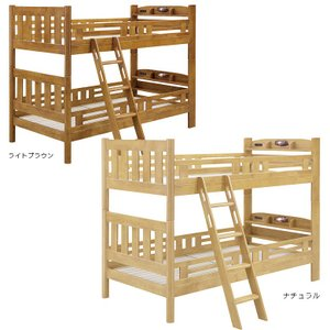 二段ベッド 2段ベッド 宮付き コンセント付き ライト付 木製 子供用ベッド 子供ベッド すのこベッド 天然木 耐震 シングル 大人用 二段ベット|fiveseason