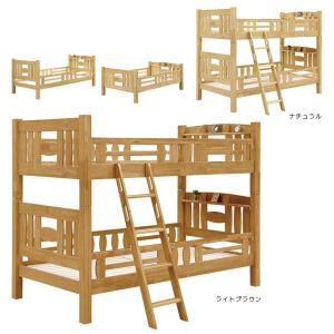 天然木が優しい感触の2段ベッド。小物が置けて便利な棚付き。取付位置が選べ両枠にしっかりつかめるホール...