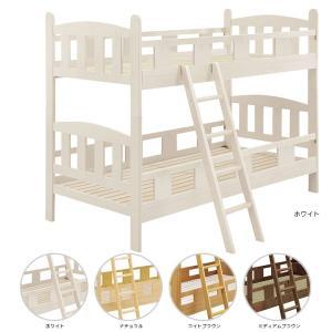 二段ベッド 2段ベッド 木製 パイン 2.4センチ 平柱 子供用ベッド 子供ベッド 天然木 シングル 選べる4色 ホワイト ナチュラル ライトブラウン|fiveseason