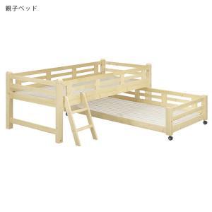 二段ベッド 親子ベッド スライド コンパクト 2段ベッド ロータイプ 省スペース 収納 ミドルタイプ ロフト 子供用ベッド 子ども キッズ ベッド|fiveseason