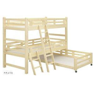 三段ベッド 3段ベッド ベッドフレーム 上下連結金具付き 子ども キッズ ベッド 省スペース 7センチ柱 角柱 丈夫 安全 ナチュラル パイン材|fiveseason
