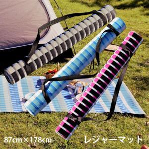 レジャーシート レジャーマット 敷物 マット選べる3色 ピンク ベージュ ブルー イ草調 たたみ1畳 行楽 ピクニック ハイキング|fiveseason
