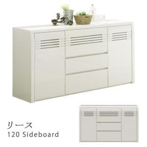 キャビネット サイドボード 幅120cm 北欧 白 ホワイト 木製 白家具 完成品 開き戸 AVデッキ フルスライドレール 引き出し AV機器収納|fiveseason
