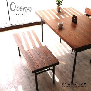 ダイニングベンチ 木製 アイアン スチール ダイニング ベンチ 食卓 食卓ベンチ 木製ベンチ ベンチ|fiveseason