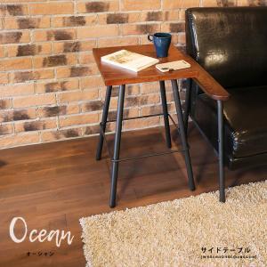 サイドテーブル テーブル 木製 アイアン スチール 木製テーブル レトロ ビンテージ|fiveseason