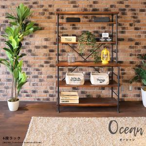オープンシェルフ 6段ラック オーシャン 木製 アイアン スチール 収納棚 木製ラック 収納 棚可動式 レトロ ビンテージ|fiveseason
