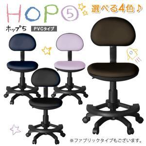 学習チェア ホップ5 PVC 学習椅子 学習チェアー イス 回転式チェア 回転式 キッズチェア 送料無料|fiveseason