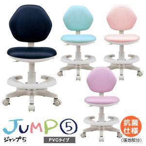 学習チェア ジャンプ5 PVC 学習椅子 学習チェアー イス ブルー ライトピンク 合成皮革 回転式チェア 回転式 キッズチェア|fiveseason