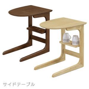 サイドテーブル完成品 おしゃれ 棚付き 棚 幅40cm 高さ50cm モダン 北欧 テーブル ナイトテーブル L字 ブラウン ナチュラル|fiveseason