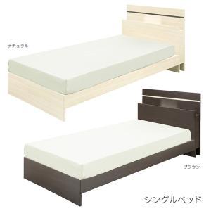 シックな木目がおしゃれなシングルベッド。2口コンセントLED照明付きで機能的、通気性に優れたLVLす...