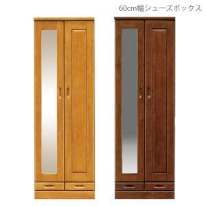 下駄箱 シューズボックス スリム ミラー付き 完成品 薄型 幅60cm 玄関収納 開き戸収納 木製収納 日本製 国産 収納 北欧|fiveseason