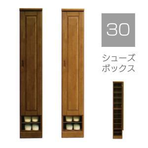 下駄箱 シューズボックス 薄型 スリム 幅30cm 完成品 玄関 大容量 ハイタイプ おしゃれ収納 格安 ナチュラル スリッパ収納 オープン 開き戸|fiveseason