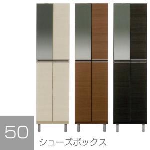 下駄箱 シューズボックス スリム ミラー付き 完成品 薄型 玄関収納 幅50cm 木製収納 リビング収納 日本製 国産 おしゃれ 収納 モダン 北欧|fiveseason