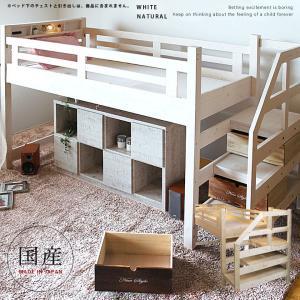 ロフトベッド 階段 ロータイプ 大人 子供 宮付き おすすめ オシャレ 木製 ベッド下 白 ホワイト ナチュラル 照明 コンセント付 耐荷重400kg|fiveseason