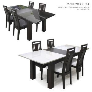 ダイニングテーブル 伸縮 白 テーブル 伸長 ダイニング 伸長テーブル 伸長式 伸縮式テーブル おし...