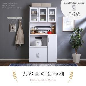 ホワイト食器棚【パスタキッチンボード】(幅90cm×高さ180cmタイプ)|fiveseason