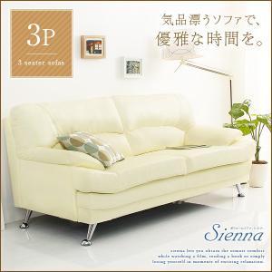 ボリュームソファ3P【Sienna-シエナ-】(ボリューム感 高級感 デザイン 3人掛け)|fiveseason