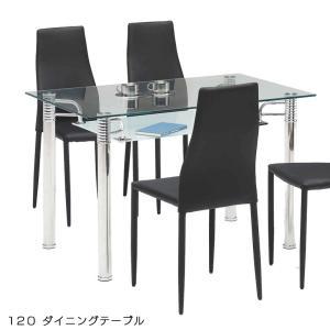 ダイニングテーブル 幅120cm 長方形 四角 テーブル テーブルのみ 4人掛け 四人用 ダイニング 単品 ガラステーブル 強化ガラス|fiveseason