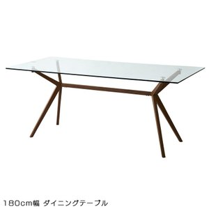 ダイニングテーブル 長方形 四角 テーブル テーブルのみ 幅180cm 6人掛け 六人用 ダイニング 単品 ガラステーブル 強化ガラス スチール|fiveseason