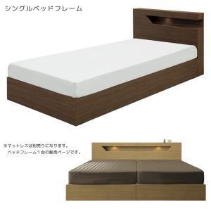 ベッド シングル シングルベッド ベッドフレーム 左右対称 ちょい棚付き シンプル モダン コンセン...