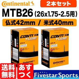 あすつく 送料無料 2本セット MTB26 26インチ x 1.75-2.5インチ 米式バルブ長40...
