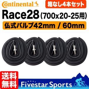 [箱無特価] 4本セット Race28 700x20c-25c 仏式 バルブ長 42mm/60mm ...
