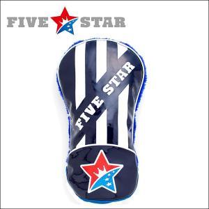 SALE ファイブスター FSHC-001D ドライバー用 ヘッドカバー A1 ネイビー/ホワイト 星|fivestar2016