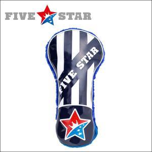 SALE ファイブスター FSHC-001F フェアウェイ用 ヘッドカバー A1 ネイビー/ホワイト 星|fivestar2016