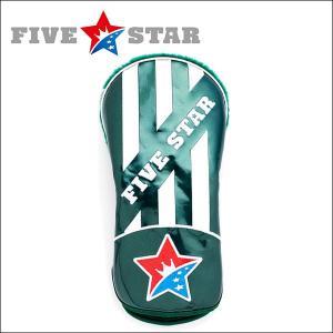 SALE ファイブスター FSHC-001D ドライバー用 ヘッドカバー A3 グリーン/ホワイト 星|fivestar2016