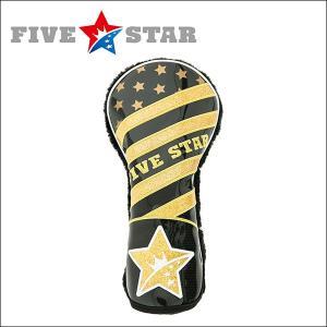 SALE ファイブスター FSHC-001F フェアウェイ用 ヘッドカバー B2 ブラック/ゴールド 星|fivestar2016