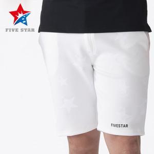 FIVESTAR ファイブスター スタープリントストレッチショートパンツ ホワイト メンズ パンツ|fivestar2016