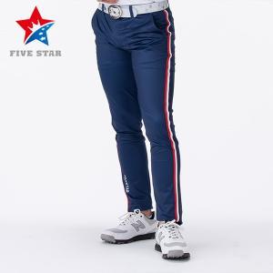FIVESTAR ファイブスター サイドラインストレッチロングパンツ ネイビー メンズ ロングパンツ|fivestar2016