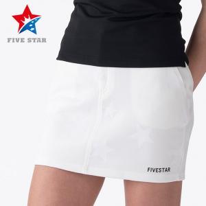 FIVESTAR ファイブスター スタープリントストレッチスカート ホワイト レディース スカート|fivestar2016