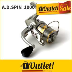 在庫処分!現品限り! A.D SPIN 1000/スピニングリール/アルミスプール/ちょい投げ/サビキ|fivestarfishing