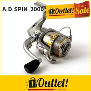 在庫処分!現品限り! A.D SPIN 2000/スピニングリール/アルミスプール/ちょい投げ/サビキ|fivestarfishing