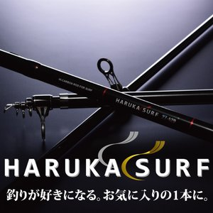 FIVE STAR/ファイブスター HARUKA SURF 27-420/ハルカサーフ/投げ竿/遠投/釣り|fivestarfishing